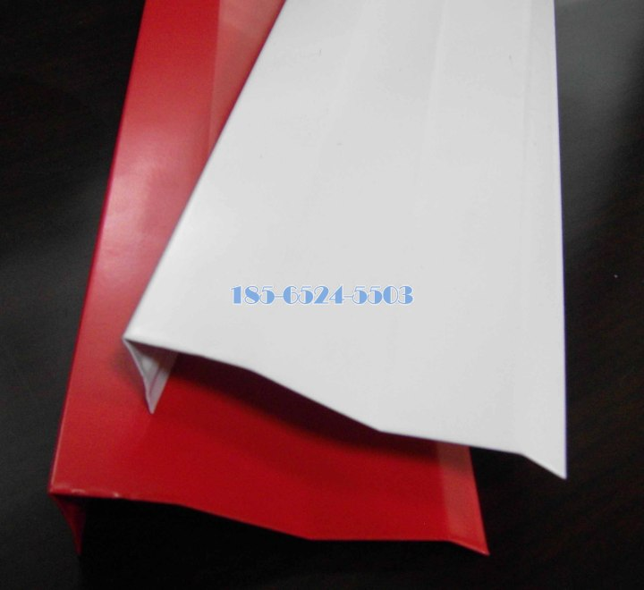 紅色7字型鋁挂片